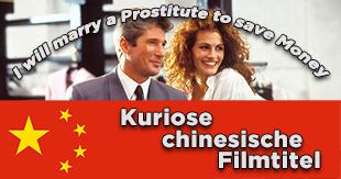 Die kuriosesten chinesischen Filmtitel!