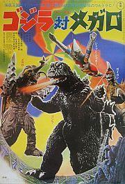 King Kong - Dämonen aus dem Weltall