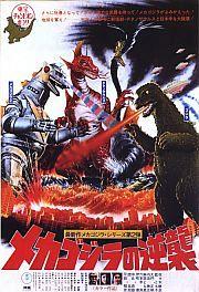 Alle Infos zu Konga, Godzilla, King Kong - Die Brut des Teufels