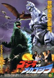 Alle Infos zu Godzilla vs. Mechagodzilla 2