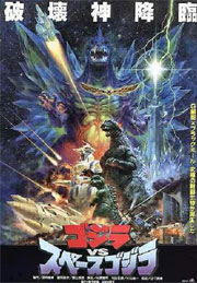 Alle Infos zu Godzilla vs. Spacegodzilla