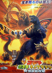 Alle Infos zu Godzilla, Mothra and King Ghidorah - Giant Monsters All-Out Attack