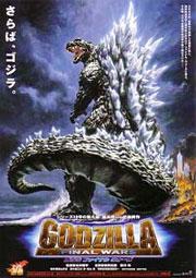 Alle Infos zu Godzilla - Final Wars