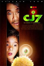 Alle Infos zu CJ7 - Nicht von dieser Welt