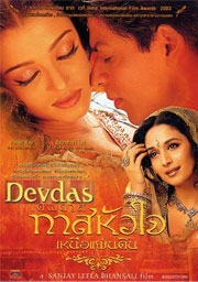 Alle Infos zu Devdas - Flamme unserer Liebe