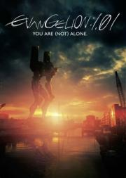 Evangelion 1.0 - You are (Not) alone