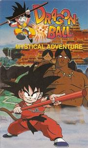 Dragonball - Son Goku's erstes Turnier