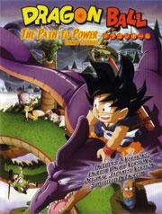 Dragonball - Der Weg zum Stärksten