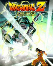 Dragonball Z - Der Stärkste auf Erden