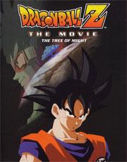 Dragonball Z - Die Entscheidungsschlacht