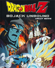 Dragonball Z - Super Sayajin Son-Gohan