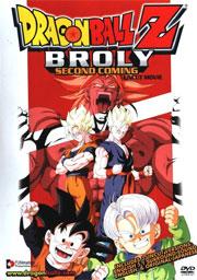 Dragonball Z - Brolys Rückkehr