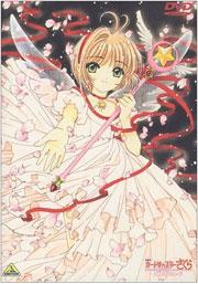 Card Captor Sakura - Die versiegelte Karte