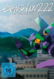 Evangelion 2.0 - You Can (Not) Advance