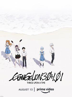 Evangelion 3.0+1.0 Thrice Upon a Time Film-News