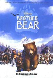 Alle Infos zu Bärenbrüder
