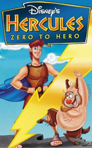Hercules - Zero to Hero