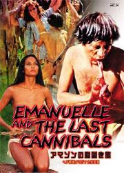 Nackt unter Kannibalen