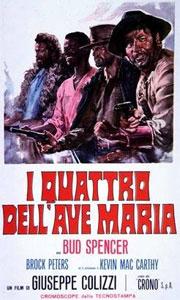 Vier für ein Ave Maria