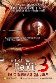 Alle Infos zu Art of the Devil 3