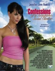 Alle Infos zu Confessions - Ein unsoziales Party Girl