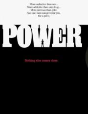 Power - Weg zur Macht