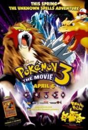 Pokémon 3 - Im Bann des Unbekannten