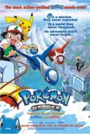 Pokémon 5 - Pokémon Heroes