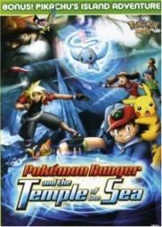 Pokémon Ranger und der Tempel des Meeres