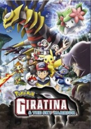 Pokémon - Giratina und der Himmelsritter