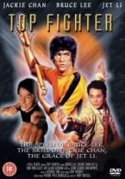 Top Fighter 1 - Die größten Kämpfer aller Zeiten