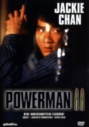Powerman 2