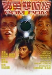 Alle Infos zu Pom Pom
