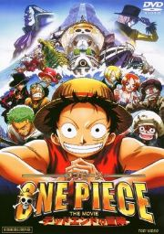 One Piece Film - Strong World