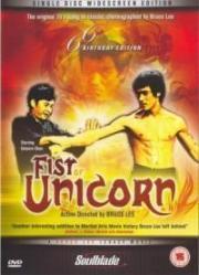 Alle Infos zu Bruce Lee und ich