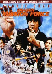 Mission Force