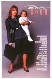 Alle Infos zu Baby Boom - Eine schöne Bescherung