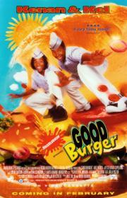 Good Burger - Die total verrückte Burger Bude