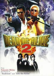 Dead or Alive 2 - Birds
