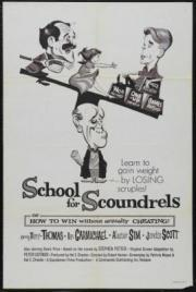 School for Scoundrels or How to Win Without Actually Cheating!