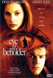 Das Auge - Eye of the Beholder