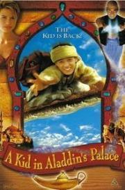 Aladin und der Wunderknabe