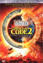 Omega Code 2