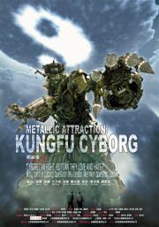 Metallic Attraction - Kungfu Cyborg