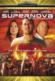 Supernova - Wenn die Sonne explodiert