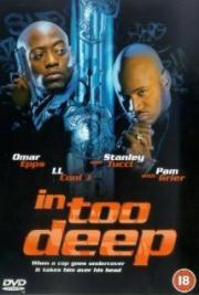 Undercover - In Too Deep