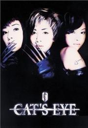 Alle Infos zu Cat's Eye