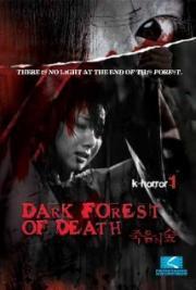 Dark Forest - 4 Horror Tales