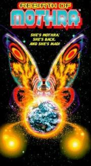 Alle Infos zu Mothra 2 - Das versunkene Königreich