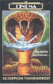Das Schlangenmonster